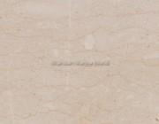 Perlato cecilia Marble