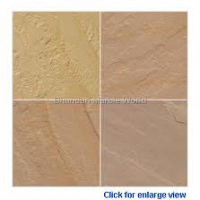Autumn Brown Sand Stone