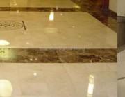 Botachino Fioritto Marble
