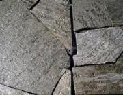 Grey Flag Stone