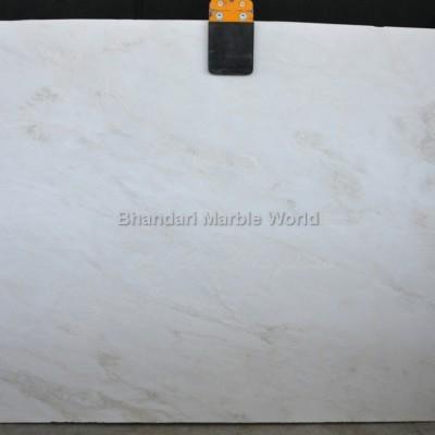 Rahino white marble